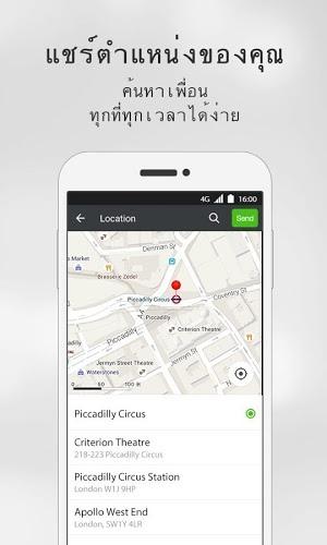 เล่น WeChat on pc 8