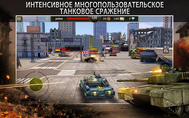 Играй Iron Force На ПК 4