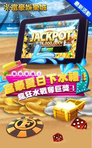 暢玩 Full House Casino PC版 3