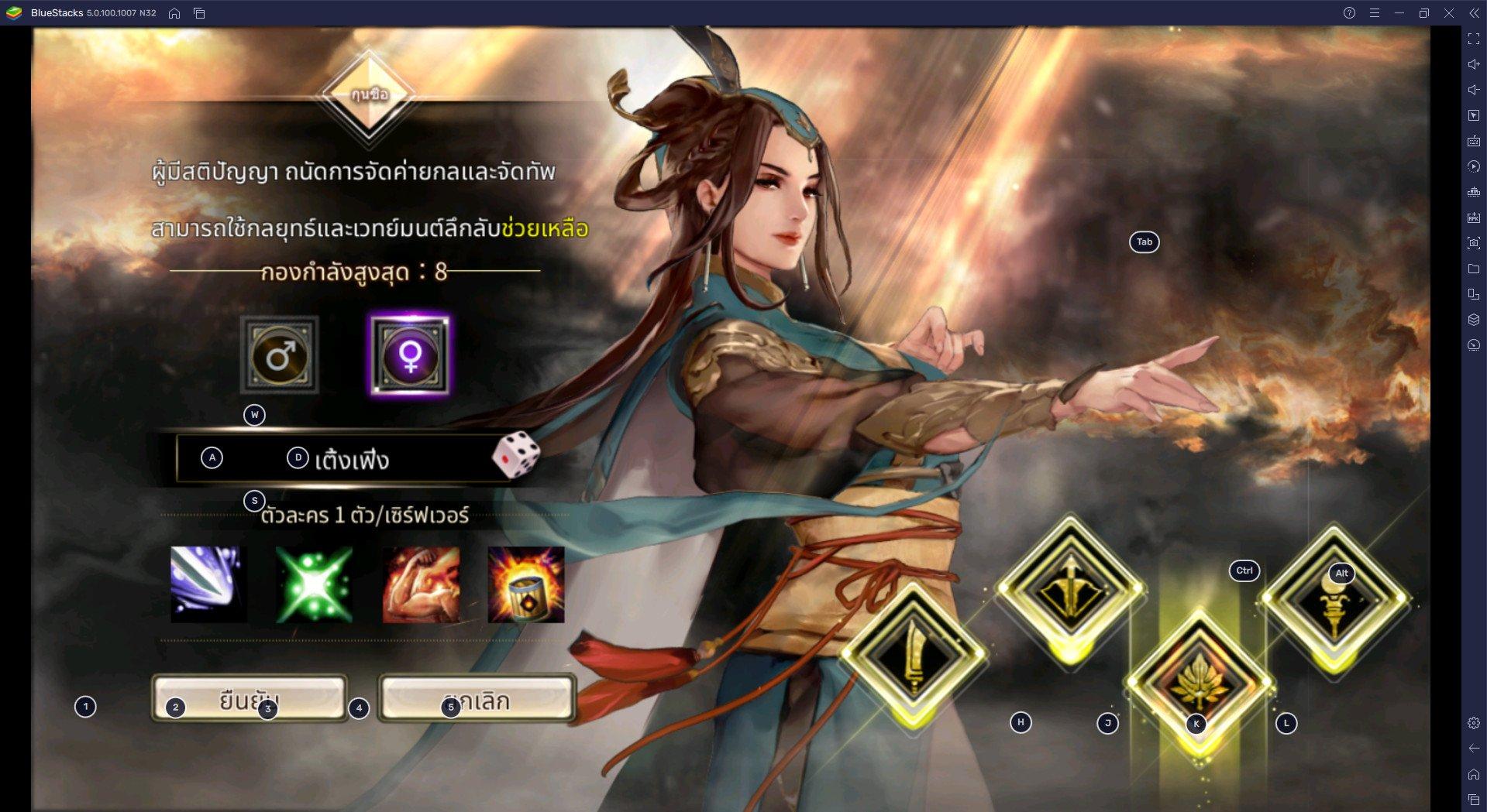 เริ่มต้นเล่น Kingdom Heroes M แบบง่าย ๆ สำหรับผู้เล่นใหม่