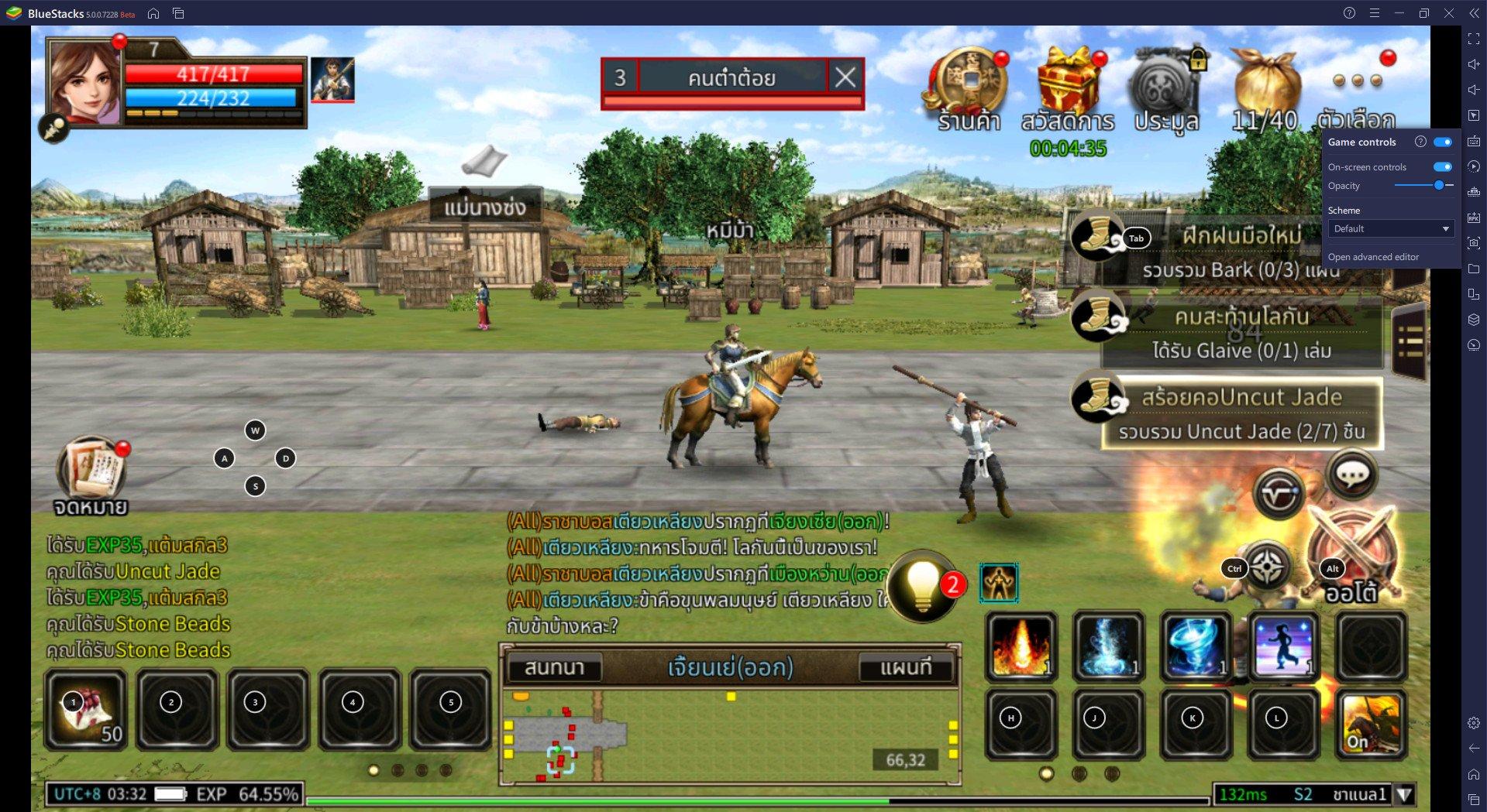 วิธีติดตั้ง Kingdom Heroes M บน PC และ Mac ผ่าน BlueStacks