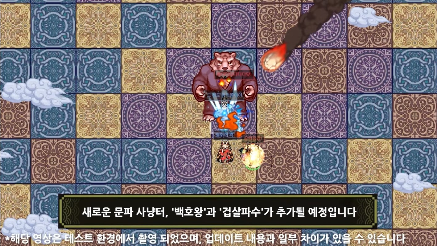 바람의나라 : 연 용궁 업데이트 예정, 추억의 용궁을 다시 한 번 블루스택으로 PC에서 탐험해봐요!