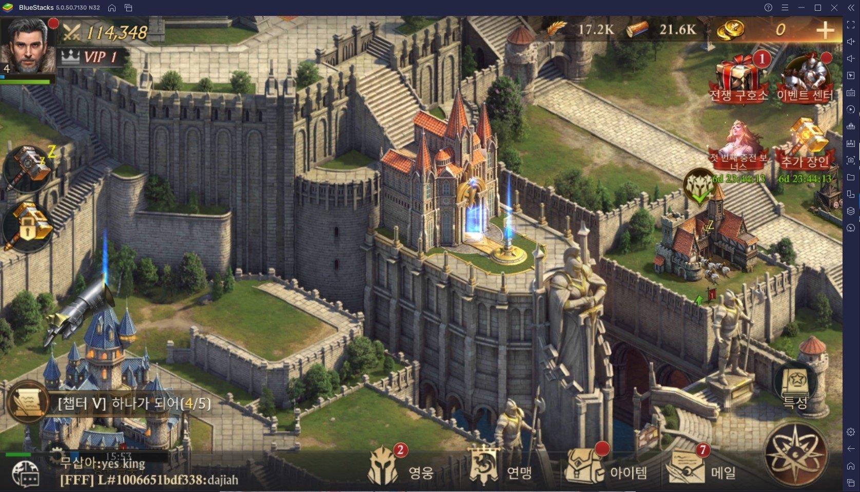 킹 오브 아발론을 PC에서 즐기는 법? 블루스택 앱플레이어와 함께라면 어렵지 않아요