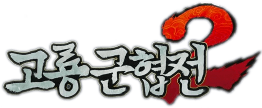 Play 고룡군협전2:강호의노래 on PC