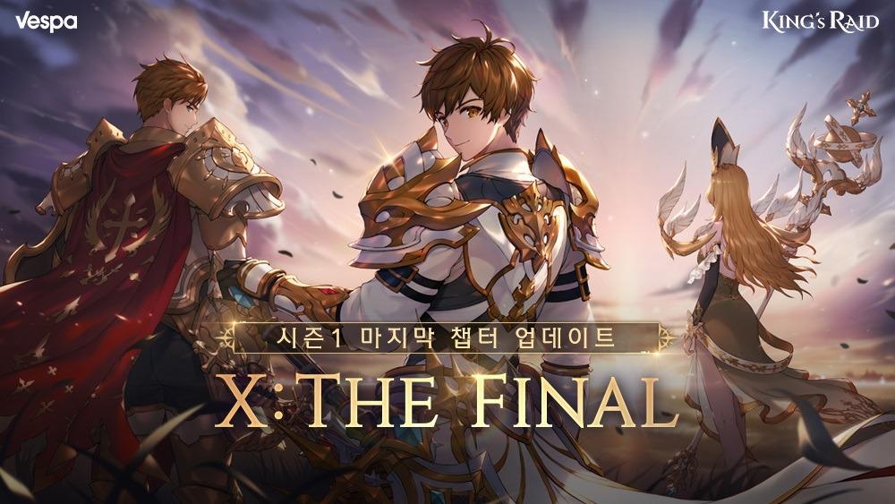 킹스레이드 'X: The Final' 업데이트, 시즌1의 마지막 챕터를 PC에서 블루스택 앱플레이어로 즐겨보세요!