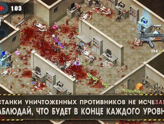 Играй Alien Shooter Free На ПК 17