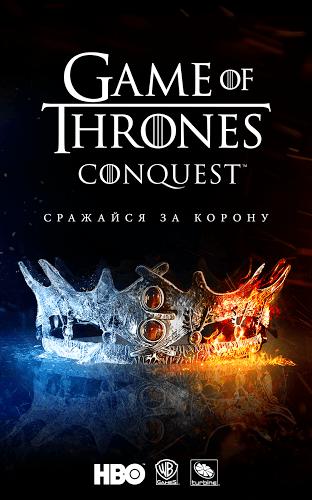 Играй Game of Thrones: Conquest На ПК 17
