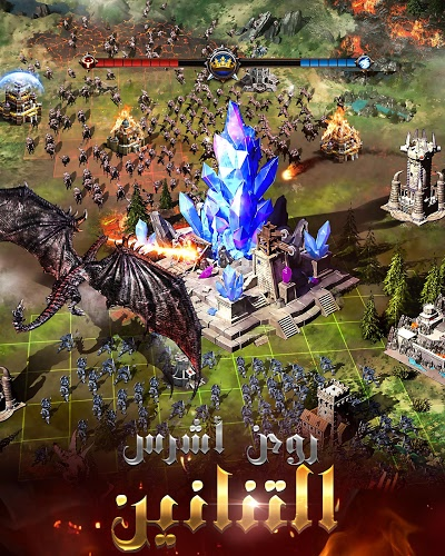 إلعب Clash of Kings on PC 10