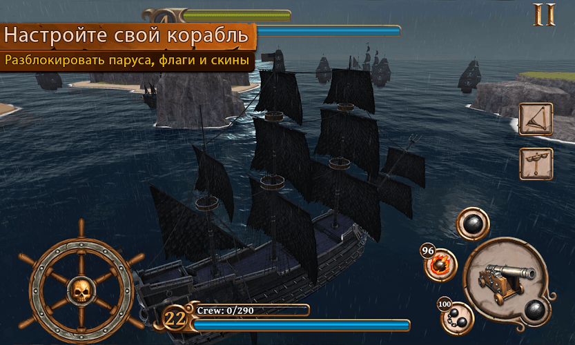 Играй Ships of Battle Age of Pirates На ПК 3
