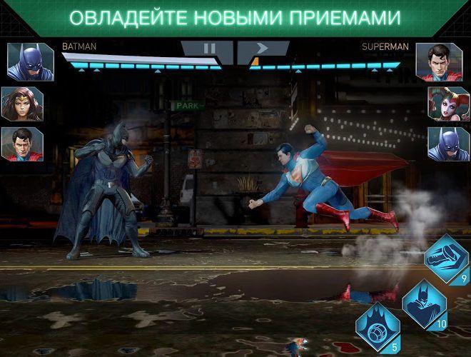 Играй Injustice 2 На ПК 12