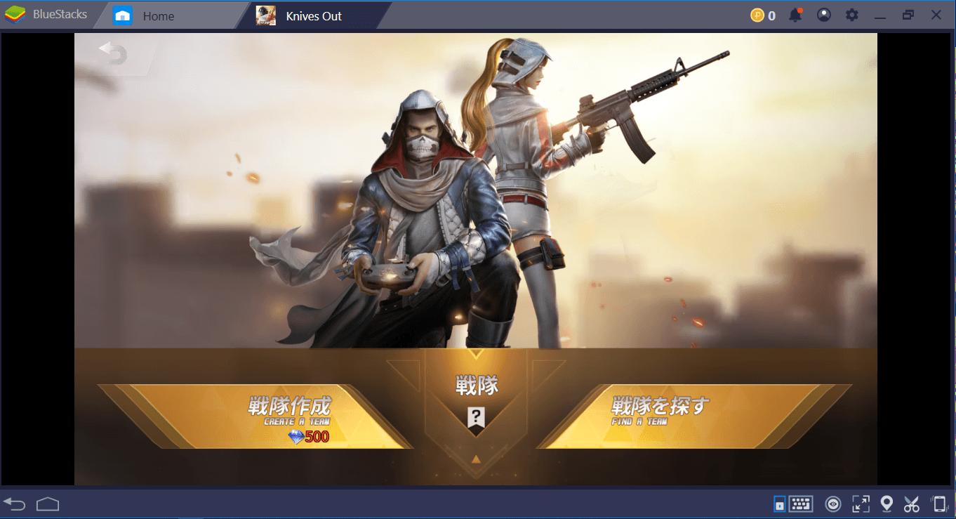 PCで荒野行動-東京決戦を快適にプレイする方法