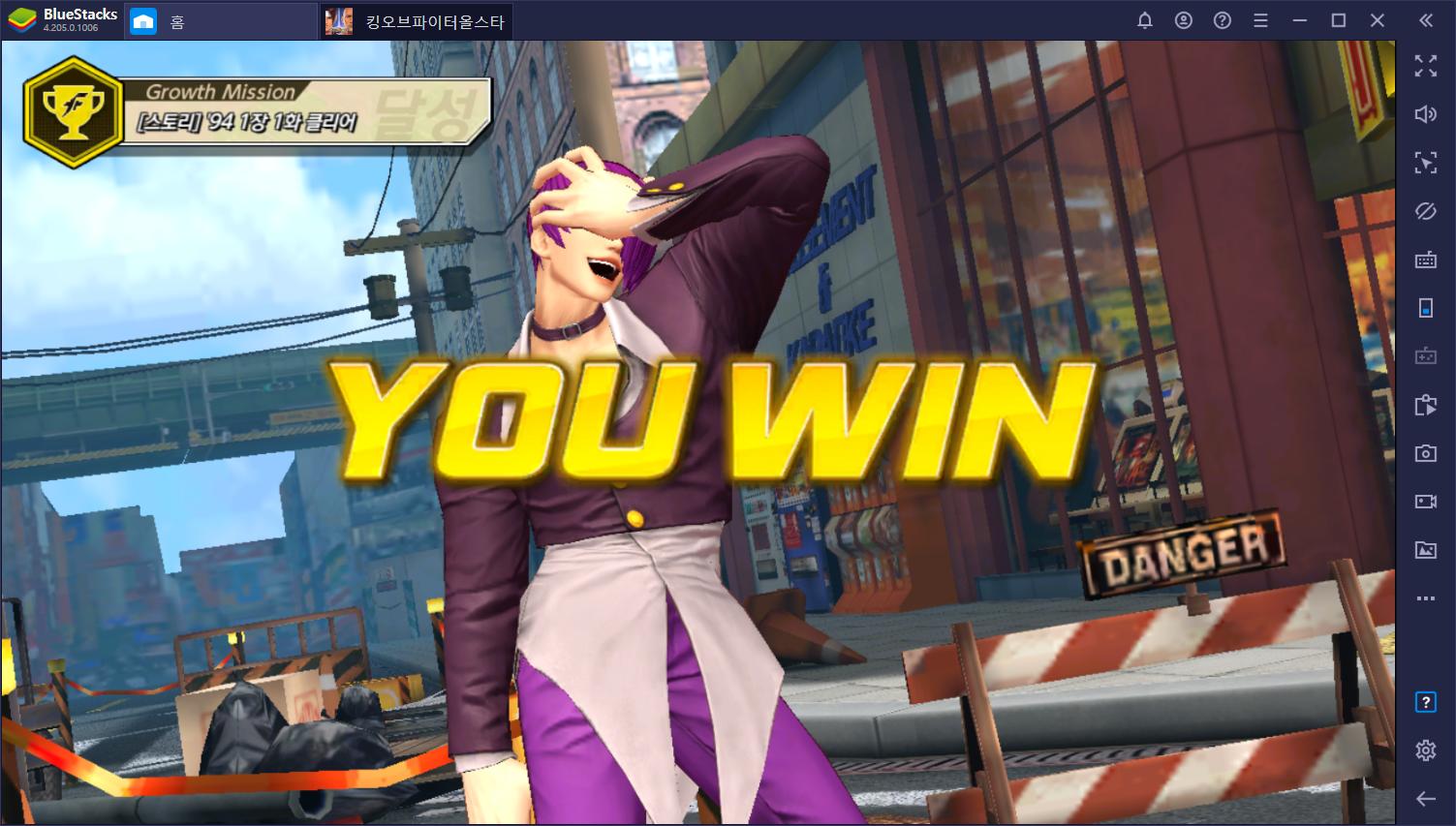 킹 오브 파이터 올스타 높은 승률의 비결은 블루스택 앱플레이어!