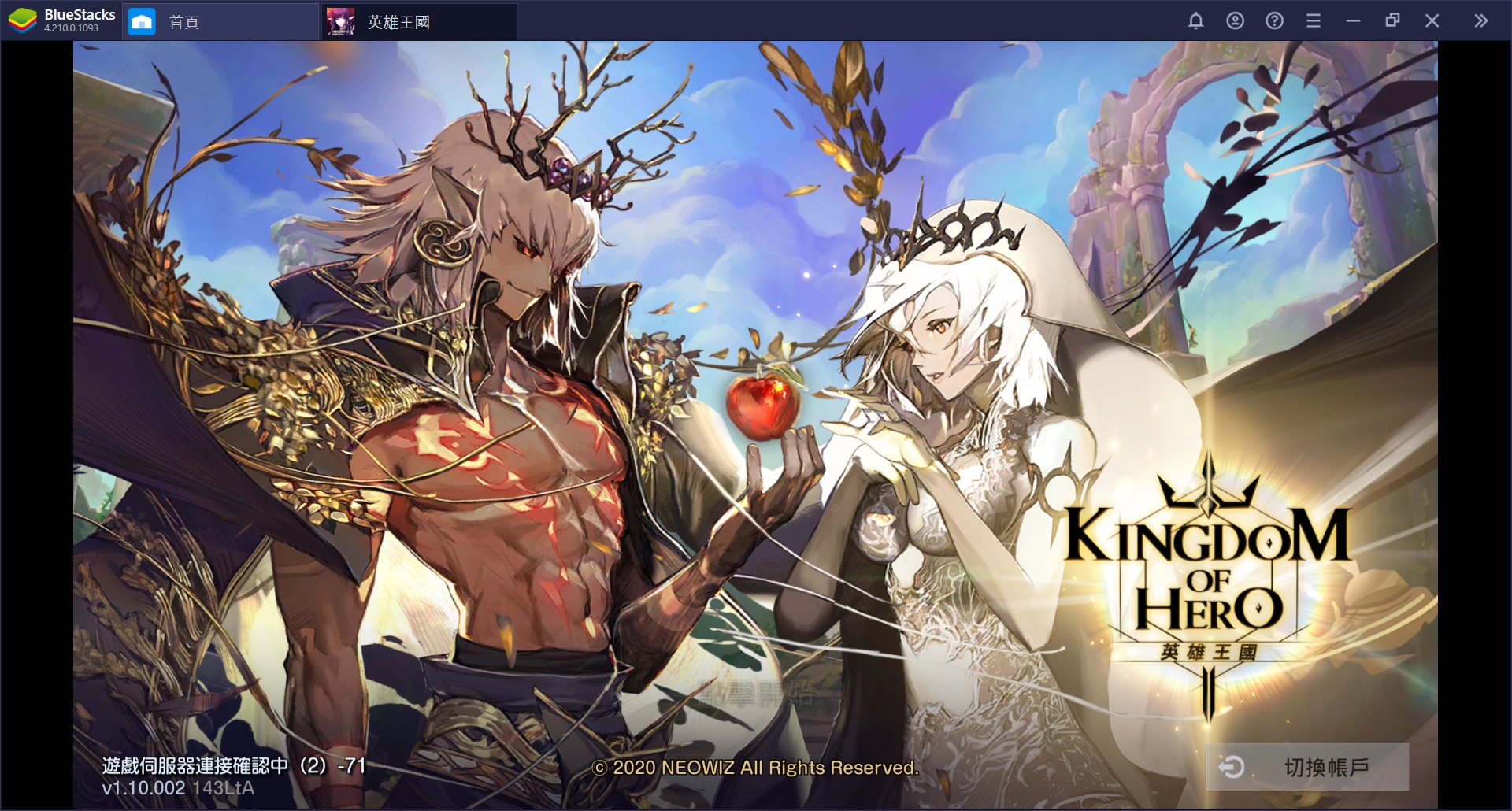 使用BlueStacks在PC上遊玩韓國策略 RPG《Kingdom of Hero:英雄王國》