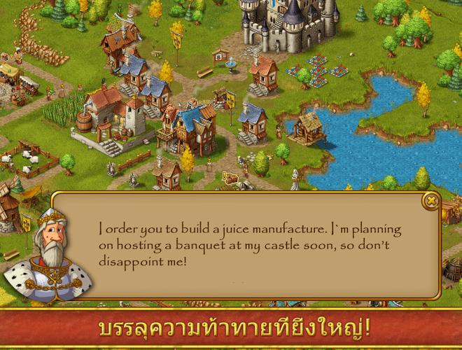 เล่น Townsmen – เกมกลยุทธ์ on PC 17