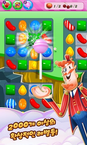 즐겨보세요 Candy Crush on pc 5