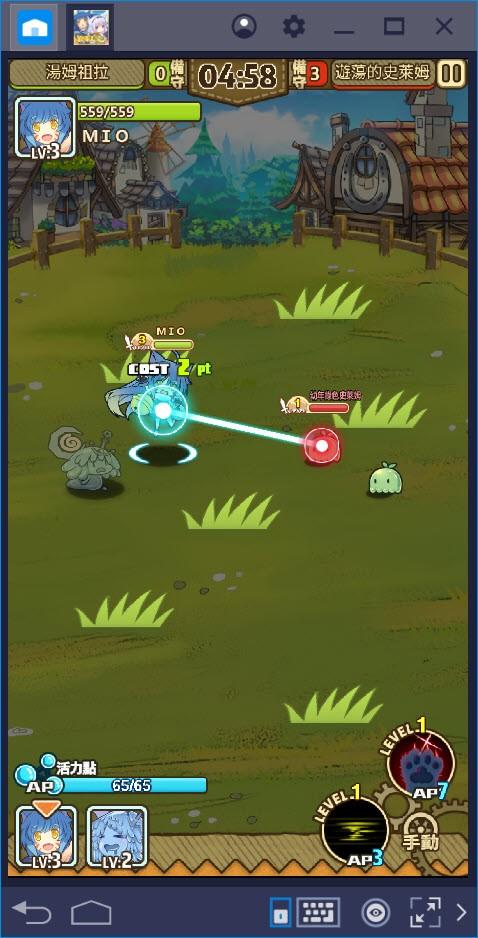 牧羊人之心 : 新手游玩攻略