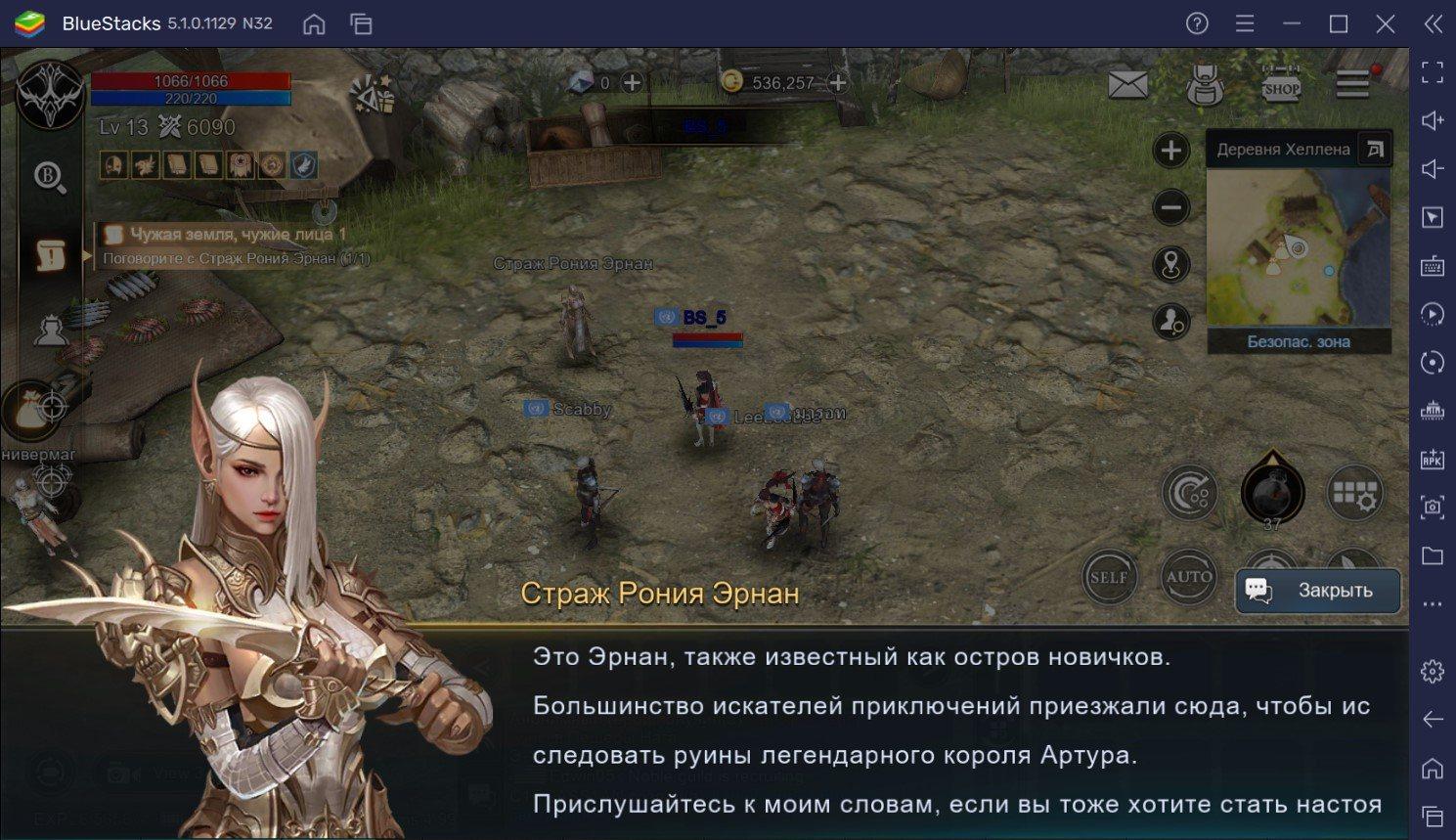 Советы для новичков по сильному старту игры в Kingdom: The Blood Pledge