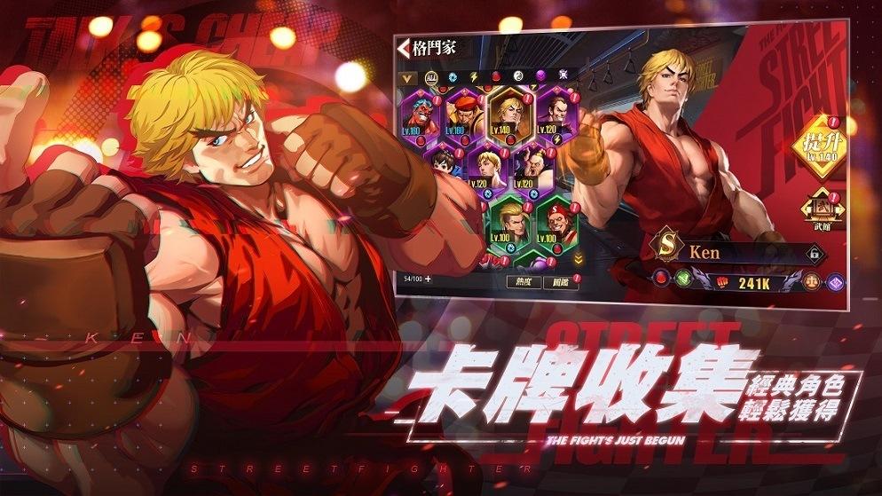動作格鬥RPG《快打旋風:對決》事前登錄火熱開啟!