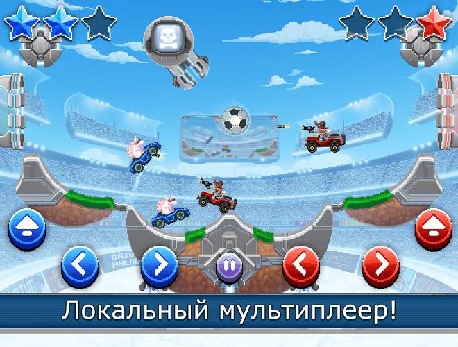 Играй Drive Ahead! Sports На ПК 11