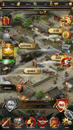 เล่น Dynasty Heroes เลเจ้นด์สามก๊ก on PC 22
