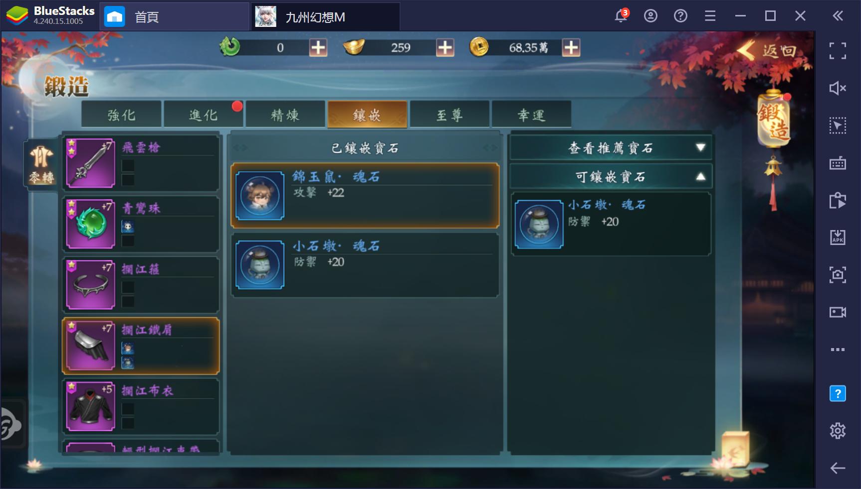 MMORPG手遊《九州幻想M》爆肝如何做到勞逸結合?