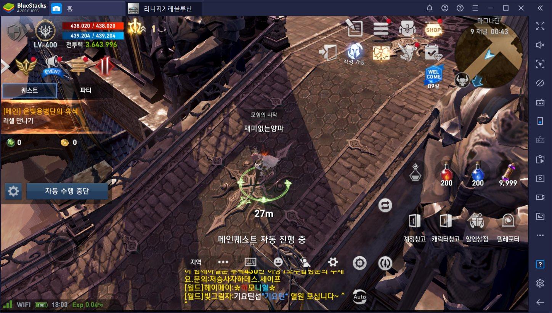 리니지2 레볼루션 기요틴 서버에서 400레벨 점핑하고 블루스택으로 플레이!