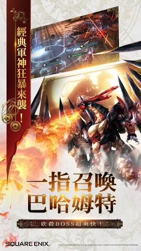 暢玩 最終幻想:覺醒 – Final Fantasy Awakening PC版 6