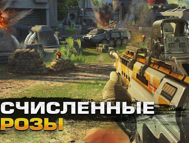 Играй Операция «Снайпер» На ПК 17