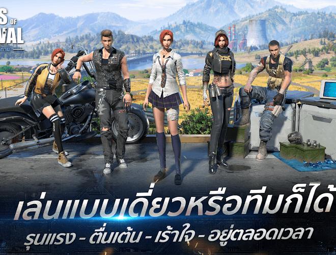 เล่น Rules of Survival – VNG on PC 20