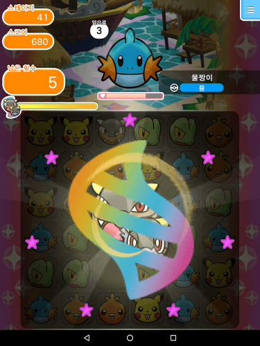 즐겨보세요 Pokemon Shuffle Mobile on pc 9