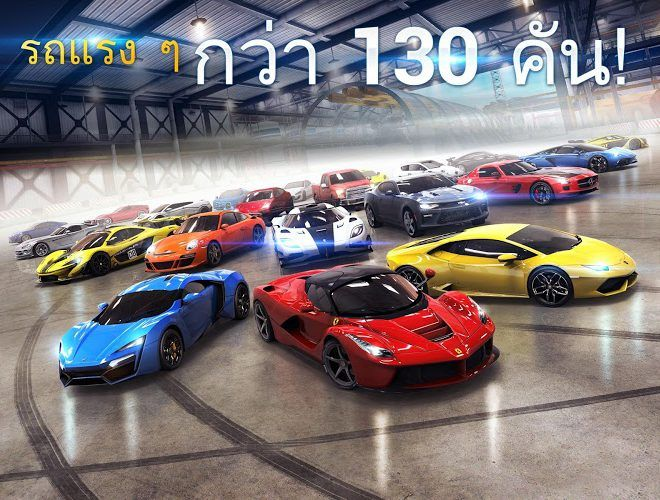 เล่น Asphalt 8: Airborne on PC 4