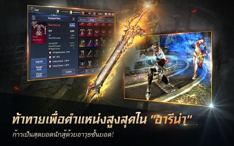เล่น Dragon Nest 2 Legends on PC 12