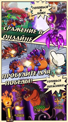 Играй Минимон: Приключение Миньонов На ПК 4