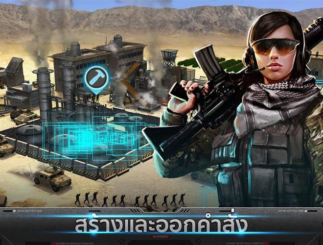 เล่น Mobile Strike Epic War on PC 4