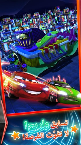 إلعب Cars: Fast as Lightning on PC 19