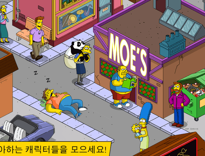 즐겨보세요 Simpsons Tapped Out on pc 3
