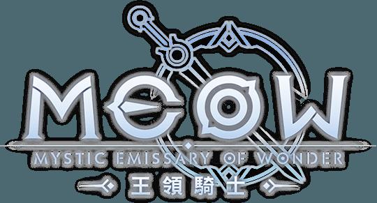 暢玩 MEOW-王領騎士 PC版