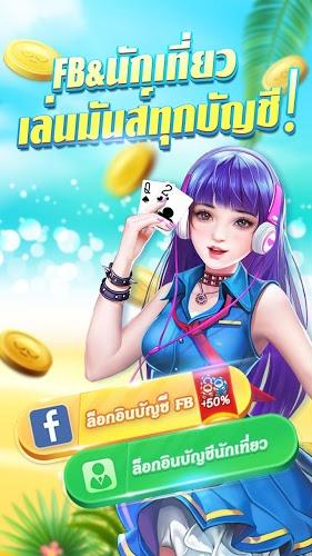 เล่น ดัมมี่-เกมไพ่ฟรี Dummy ออนไลน์ on PC 6