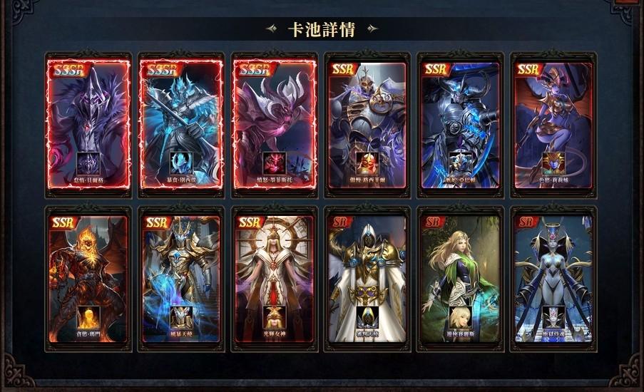 《獵魔者 Demon Hunter:覺醒》卡牌手遊 暗黑變身即將上線!