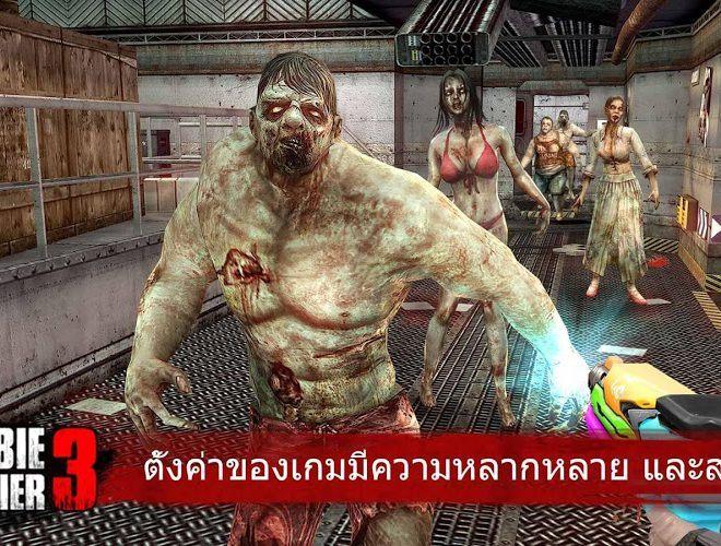 เล่น Zombie Frontier 3 on PC 5