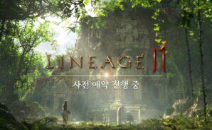 리니지2M, 정기점검으로 밸런스 패치… '행운으로 시작된 인연' 이벤트 시작