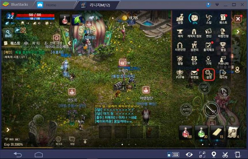 리니지M: 기본 게임 설정