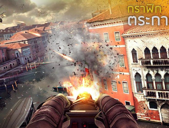เล่น Modern Combat 5: Blackout on PC 12