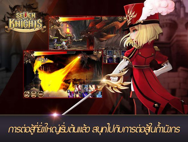 เล่น Seven Knights on PC 4