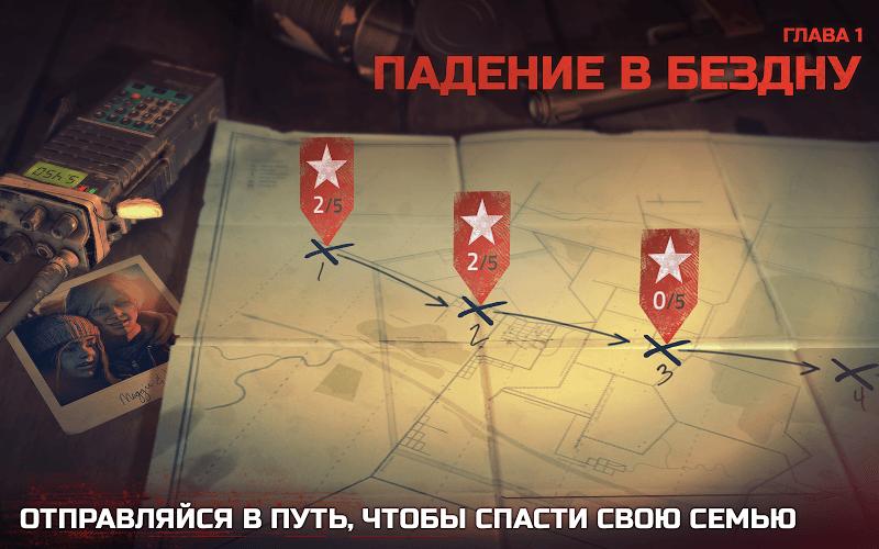 Играй Into the Dead 2 На ПК 13