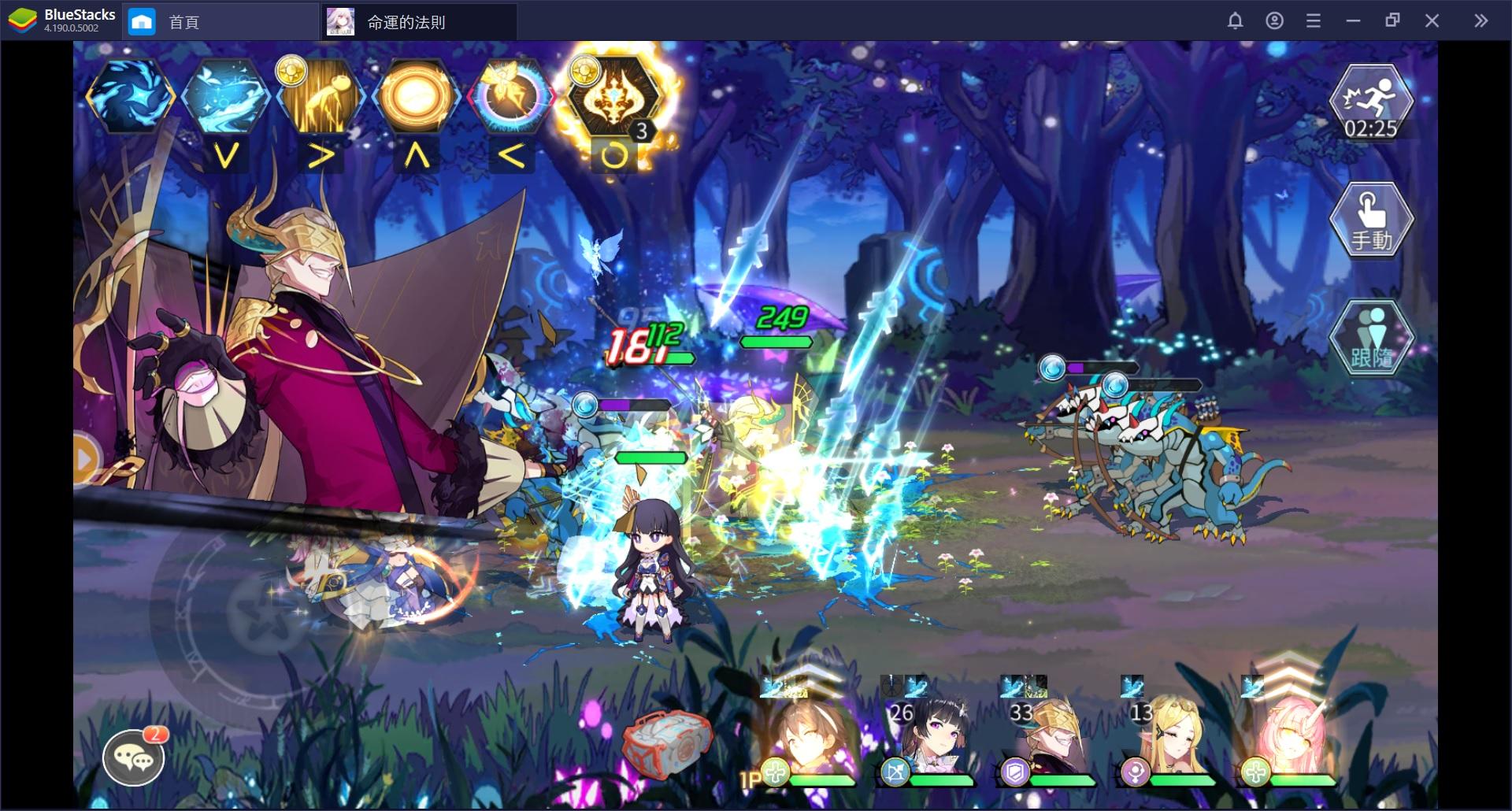 使用BlueStacks在PC上遊玩卡牌戰鬥RPG《命運的法則:無限交錯》