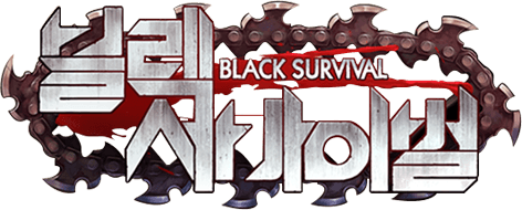 Play Black Survival on PC