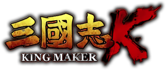 Play 삼국지K : KING MAKER on PC