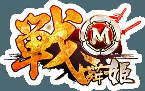 暢玩 戰舞姬M 電腦版