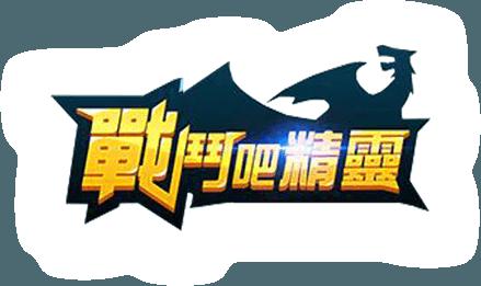 暢玩 精靈契約-魔幻RPG遊戲 電腦版